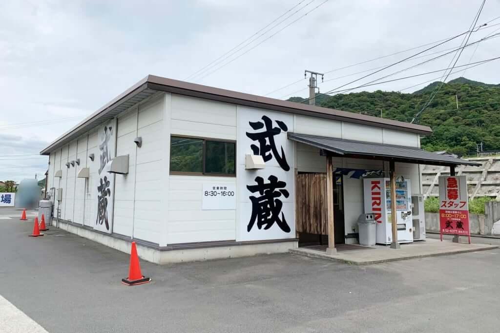 店舗外観_セルフうどん武蔵_2019-05-19