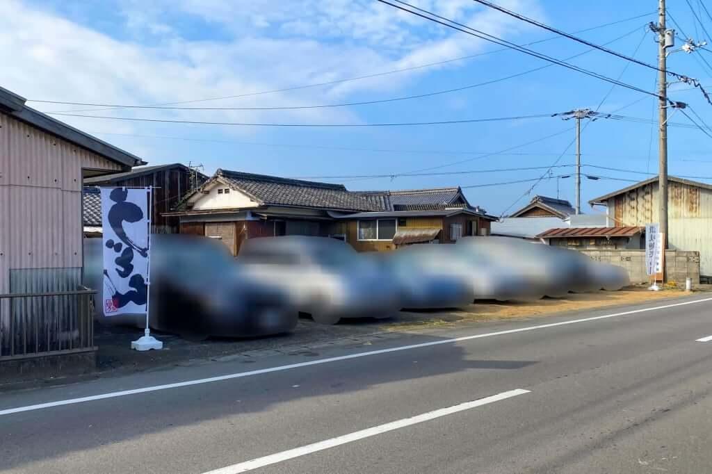 第二駐車場_讃岐麺処 山岡_2020-12-07