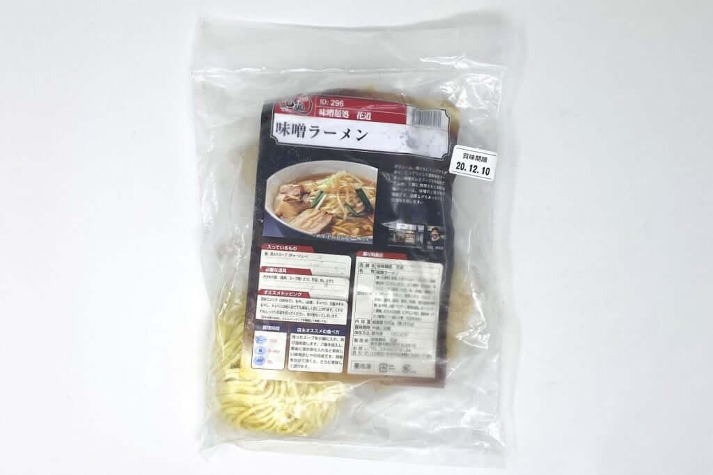 パッケージ_味噌麺処_花道_味噌ラーメン_2020-11-14