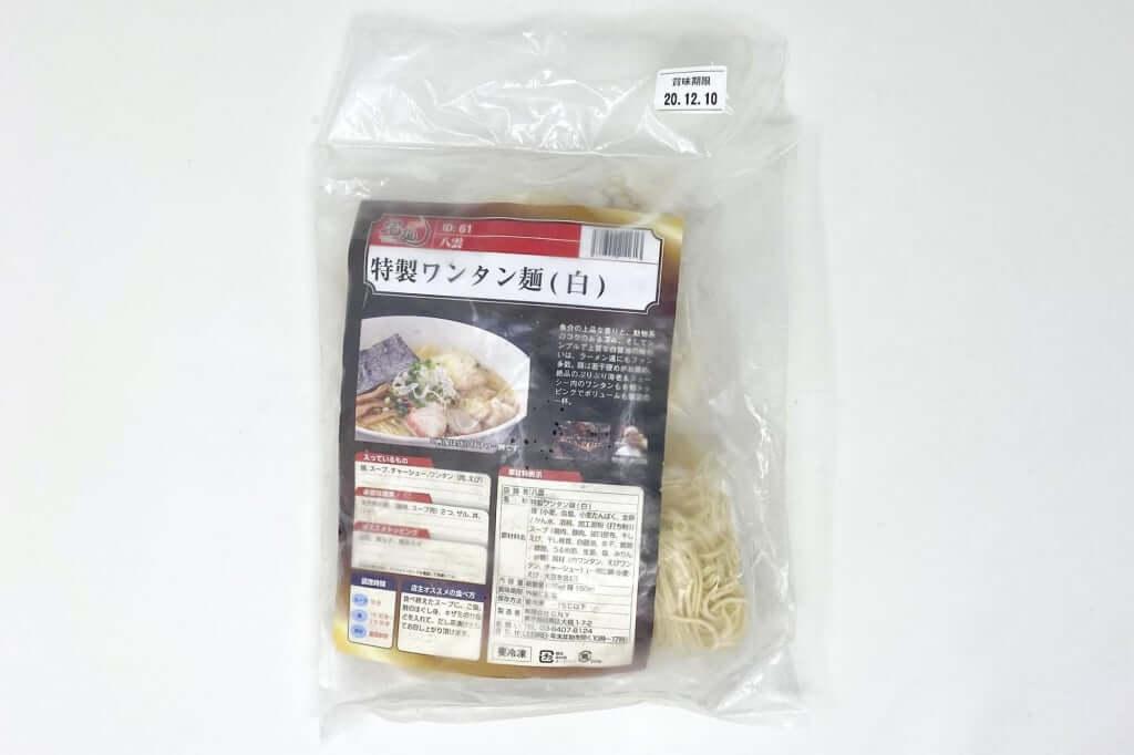 パッケージ_八雲_特製ワンタン麺_白_2020-11-24