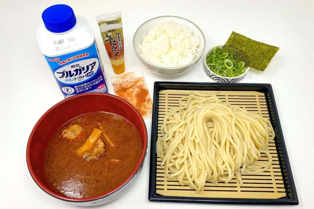 完成_つけ麺専門店三田製麺所_灼熱つけ麺_2020-11-17