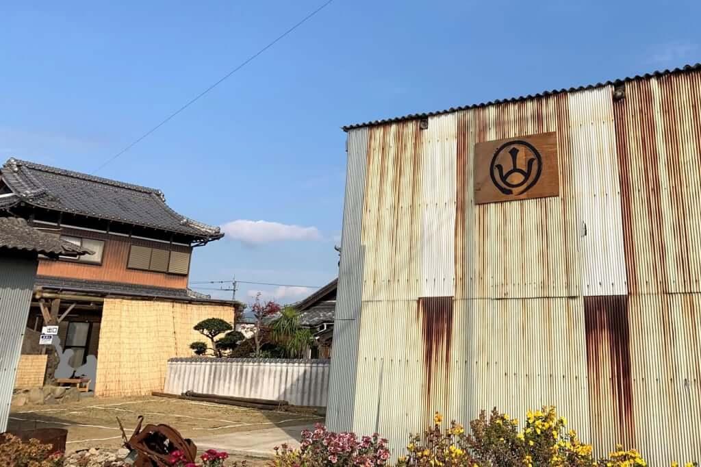 店舗外観_讃岐麺処 山岡_2020-12-07