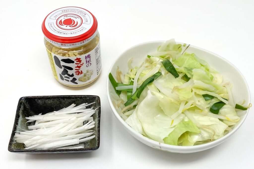 オススメトッピング_味噌麺処_花道_辛味噌ラーメン_2020-12-27