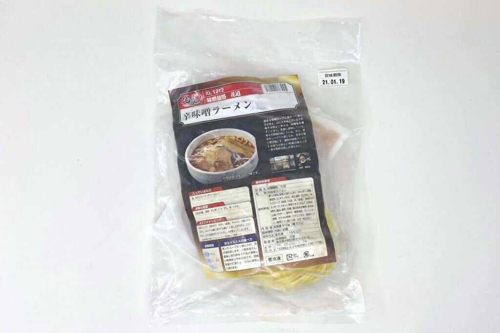 パッケージ_味噌麺処_花道_辛味噌ラーメン_2020-12-27