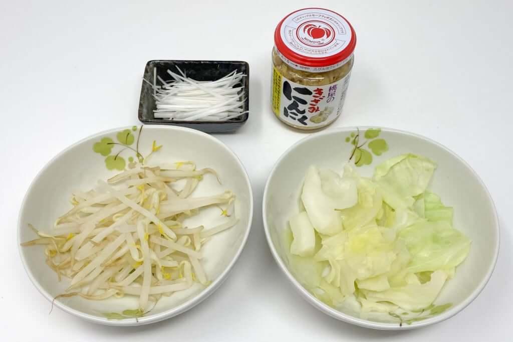 おすすめトッピング_味噌麺処_花道_味噌ラーメン_2020-11-14
