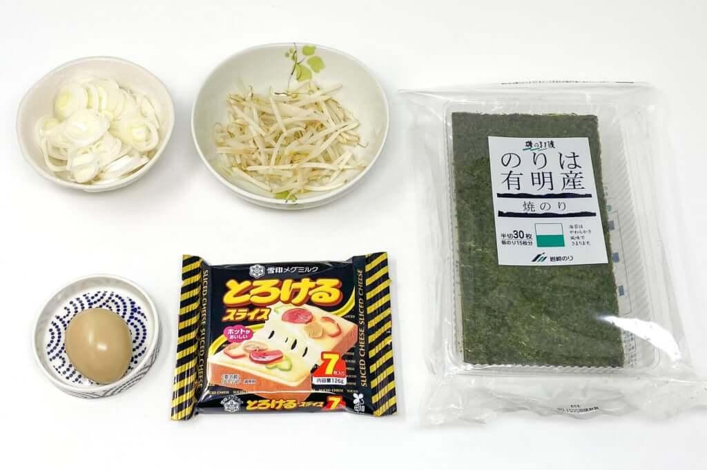 オススメトッピング_超ごってり麺ごっつ_ごってりみそラーメン_2021-01-10