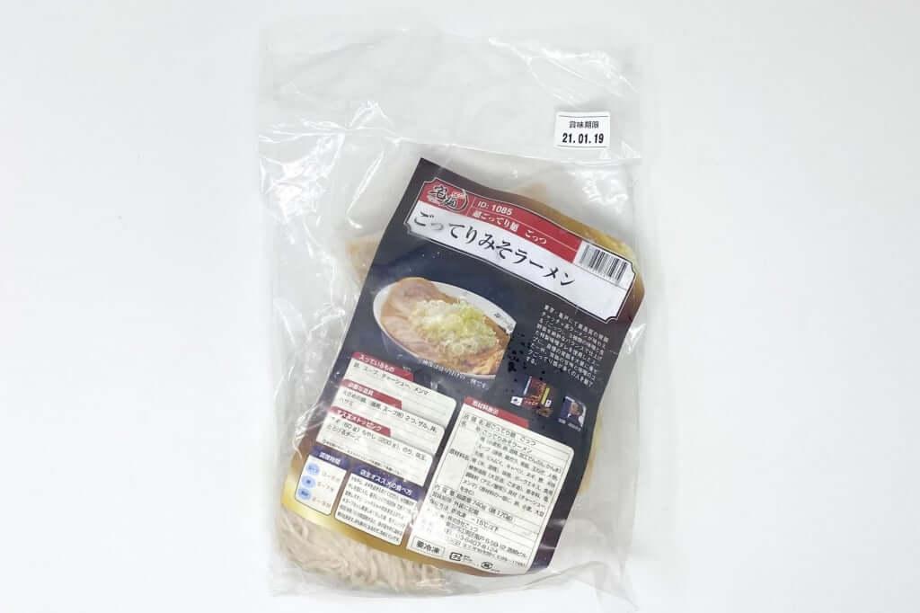 パッケージ_超ごってり麺ごっつ_ごってりみそラーメン_2021-01-10