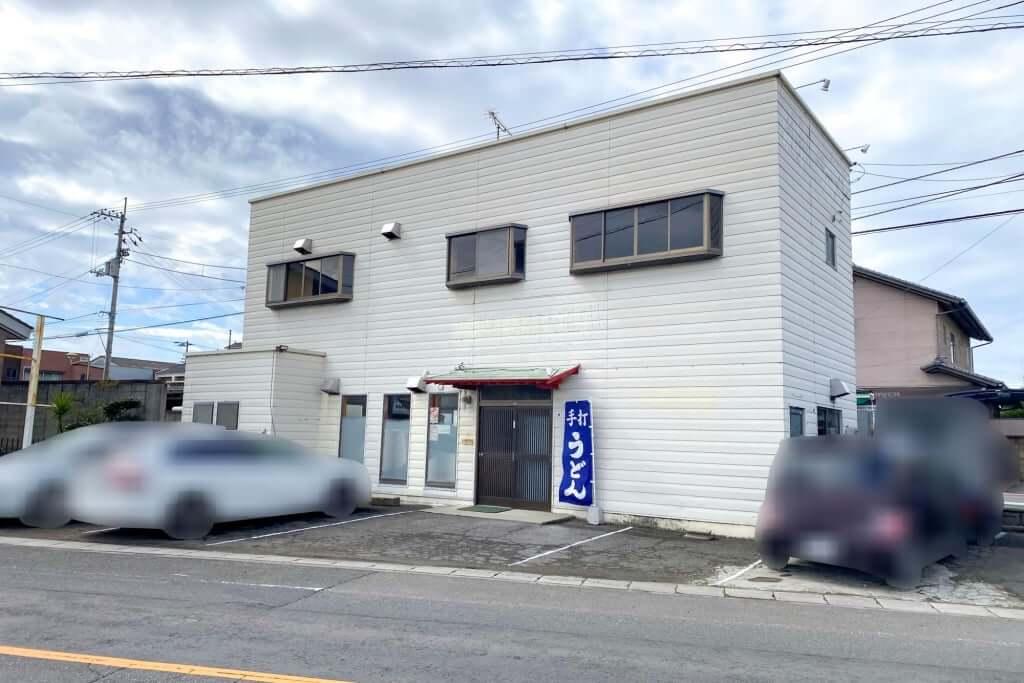 店舗外観_ゆい製麺所_2021-03-05