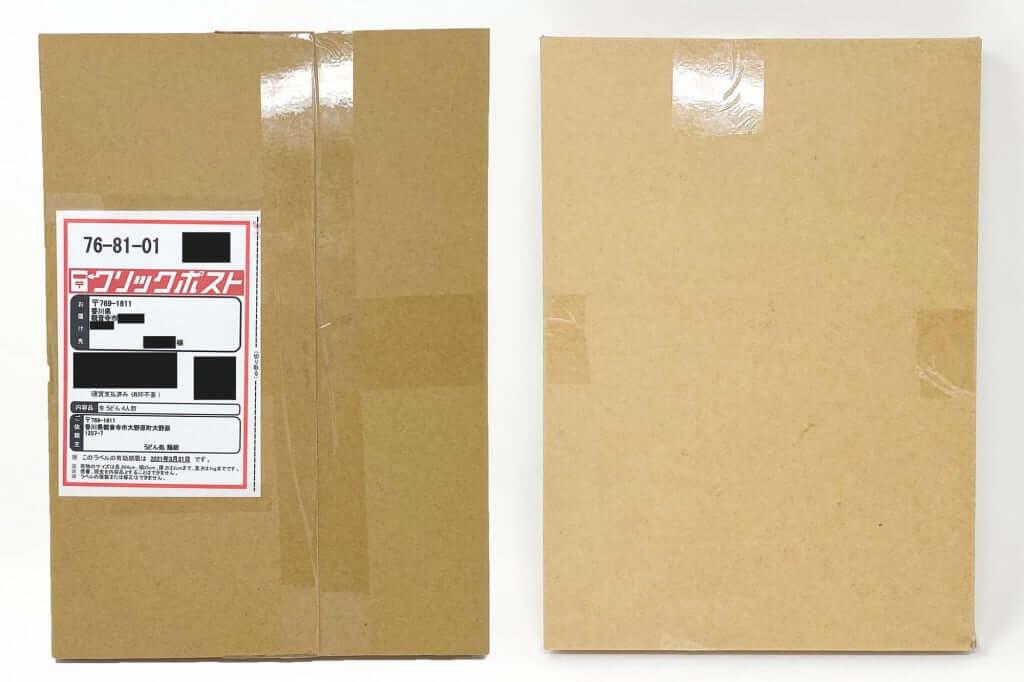 パッケージ_麺紡の通販うどん_2021-03-26