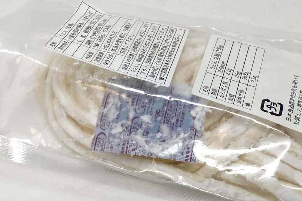 乾燥剤の確認_麺紡の通販うどん_2021-03-29
