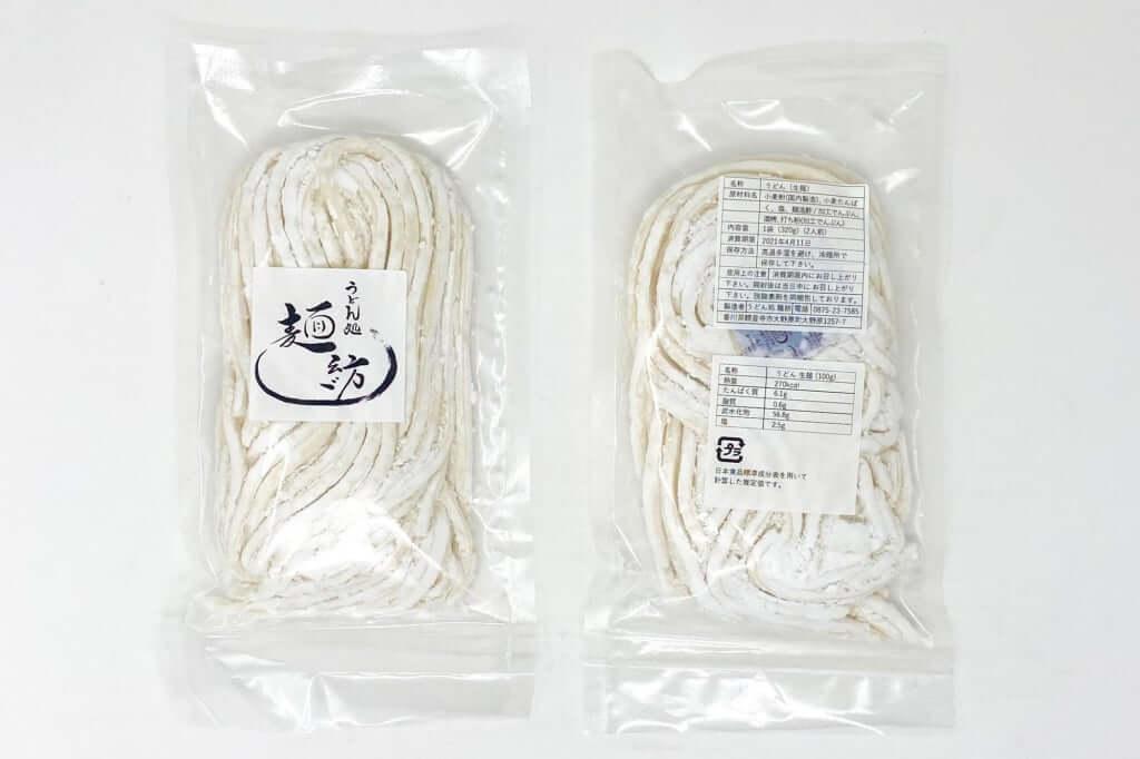 生麺の表裏_麺紡の通販うどん_2021-03-26